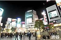 渋谷へ41分