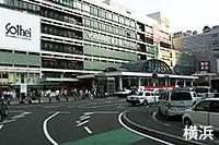 横浜へ14分