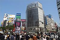 渋谷へ34分