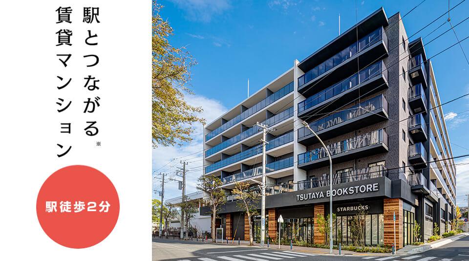 ノックス横浜弥生台