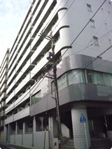 藤和鶴見中央ビル