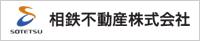 相鉄不動産株式会社